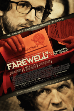 Farewell (English Subtitles)